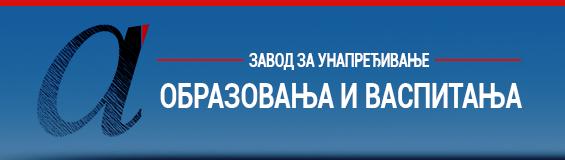 logo-veliki